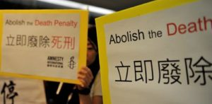 death-penalty-international-report-500x245.jpg